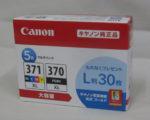 CANON(キヤノン) > BCI-371XL+370XL/5MPV [マルチパック 大容量]