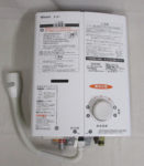 リンナイ 5号 ガス瞬間湯沸かし器 RUS-V51XT 元止め式 都市ガス:13A/12A ホワイト:WH