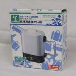 快適・便利な旅道具 トラベルポット 旅行用湯沸し器 100~240地域用