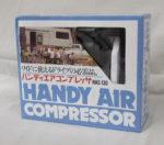 日立オートシステムズ ハンディエアーコンプレッサー HAC-130