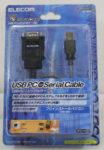 エレコム シリアルケーブル RS-232Cケーブル 9ピン 50cm グラファイト