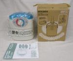 三菱電機 MITSUBISHI ELECTRIC AD-J200-C [ふとん乾燥機]