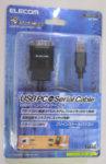 エレコム USBPCtoシリアルケーブル USBオス_RS-232C用 グラファイト UC-SGT1