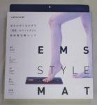 【VONMIE (ボミー) EMS スタイルマット】