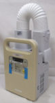 アイリスオーヤマ ふとん乾燥機 カラリエ ベージュ FK-JN1FH-U