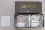 Noritake ノリタケ ヨシノ マグカップ 9983 (色変り ペアセット)