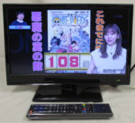 15.6V型 液晶 テレビ TEX-1601TV フルハイビジョン 2020年モデル