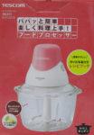 テスコム TESCOM フードプロセッサー  TK211-P