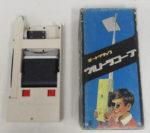 昭和レトロ Nintendo 懐かしい玩具 オートマチック ウルトラスコープ