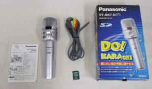 パナソニック DO! KARAOKE SDカラオケマイク SY-MK7