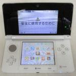 ニンテンドー3DS 任天堂3DS CTR-001
