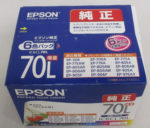 EPSON エプソン 純正インクカートリッジ IC6CL70L 6色パック 増量