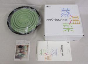 蒸温菜鍋/鍋 蒸し皿